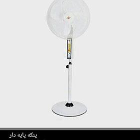 ظروف کرایه تشریفات تهرانی