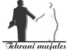 تشریفات تهرانی